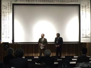 平成25年補綴学会関西支部