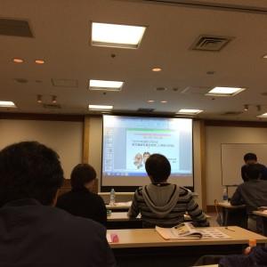 20151115_床矯正研究会第118回症例検討会2