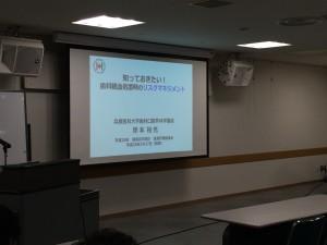 H28_医療管理講演会